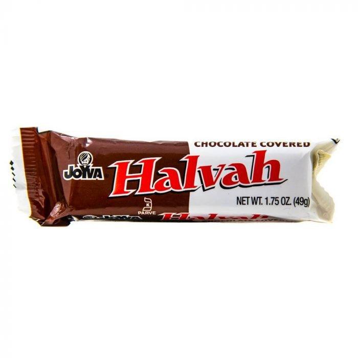 Halvah Chocolate Covered Bar 2